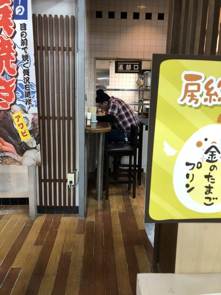 昼食後のおやつは天ぷらうどん
